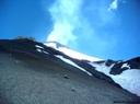 Vista a la Cumbre del Volcán Villarrica