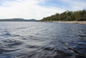 Lago Chaiguaco