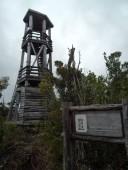 Torre mirador de Inio