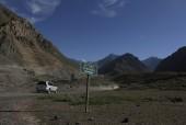 Camino a Chacayar