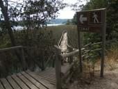 Entrada sur al sendero