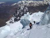 Glaciar meson y cerro ciervo