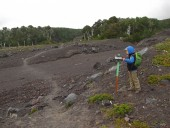 Primer sector de lava