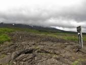 Segundo sector de lava