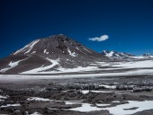 Volcán El Fraile