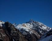 Cerro Rertumbadero