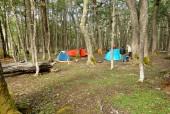 Campamento 1 - Río Turbio