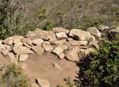 Restos del pucará Inca