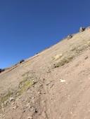 Huella cerro Unión