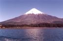 Volcán Osorno desde el Lago Todos los Santos