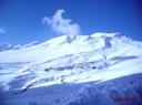 Cerro Falsa Parva