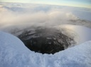 Cráter de Cotopaxi