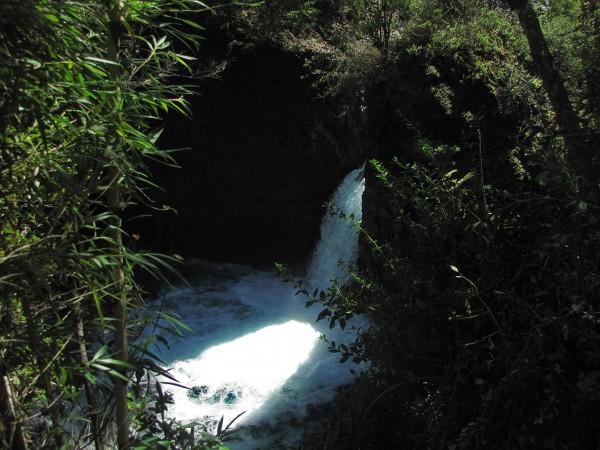 Salto del río Fuy